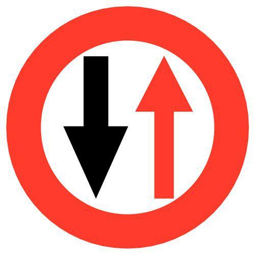 Painel de sinalização - B15 - Cedência de passagem nos estreitamentos da faixa de rodagem